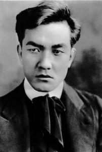 Sessue Hayakawa. Photo by Apeda, circa 1915.